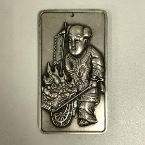 Plaque métal Chine