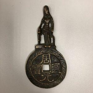 Bronze Chine
